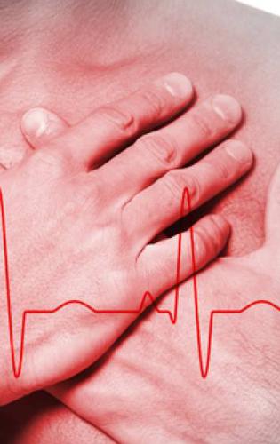 Клинично изследване за сърдечна недостатъчност в Медицински център HERA