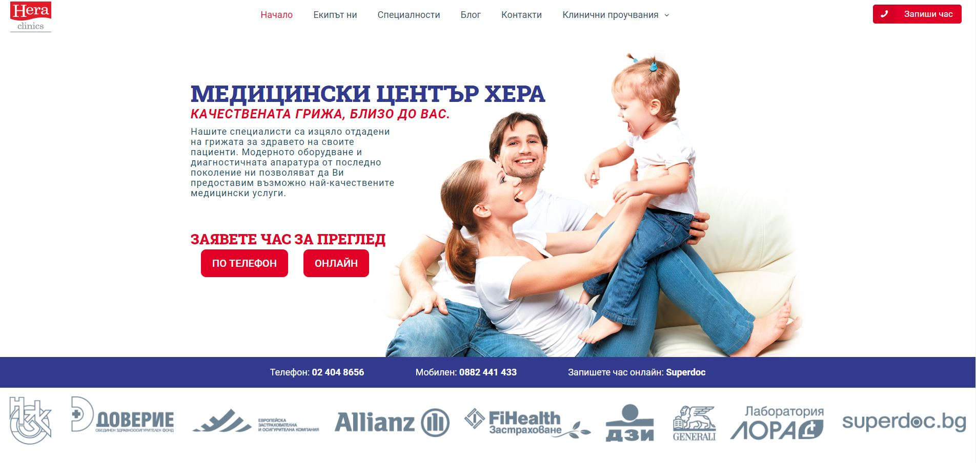 Introducing the brand new website of Medical Center Hera